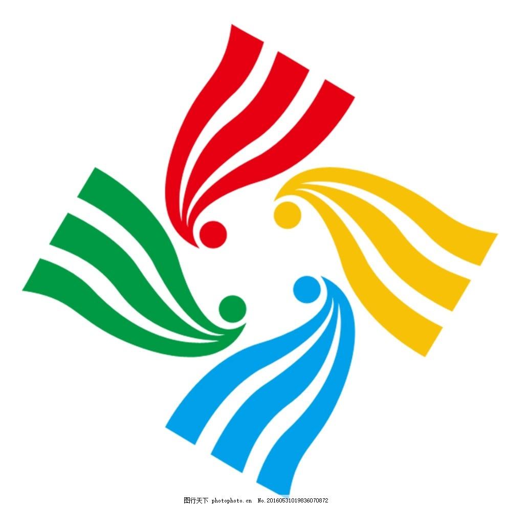 大风车 标志 logo 儿童创作 幼儿园用标 游戏 设计 标志图标 公共标识