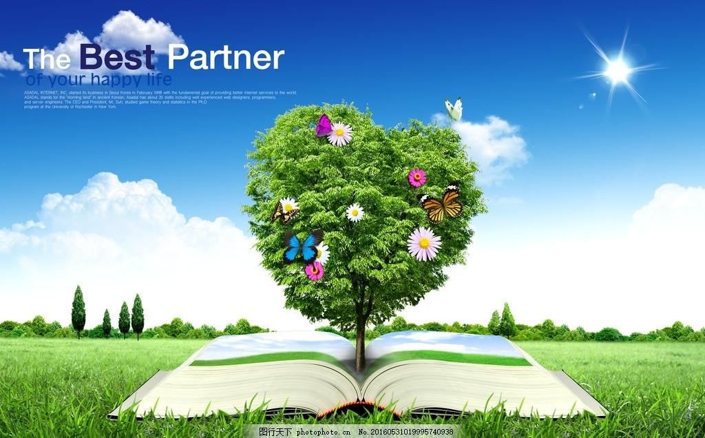 优美风景 大树 草地 蓝天 白云 广告设计