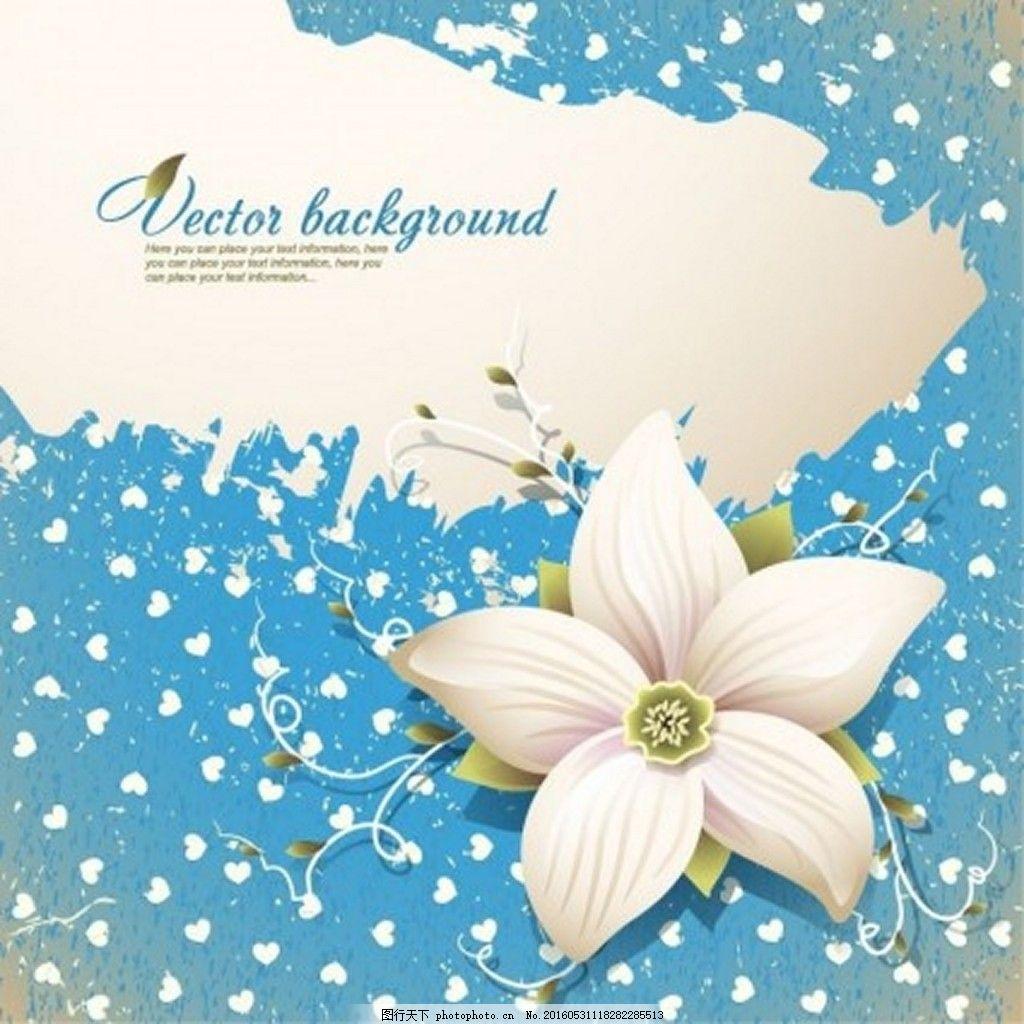 美丽的花朵向量背景自由向量 花纹 花纹理 花纹背景 花朵背景 花素材