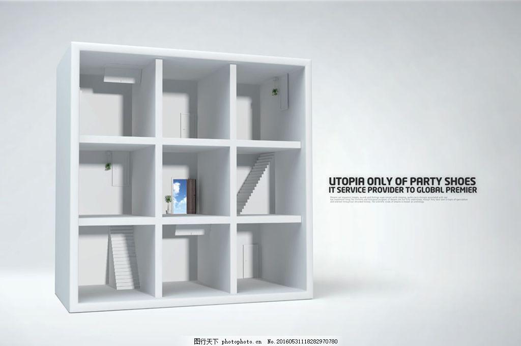 立体书柜设计图片