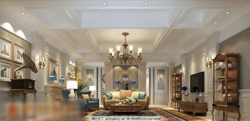 欧式客厅 家具 欧式风格 客厅模型 抱枕 沙发 家装 装潢 床