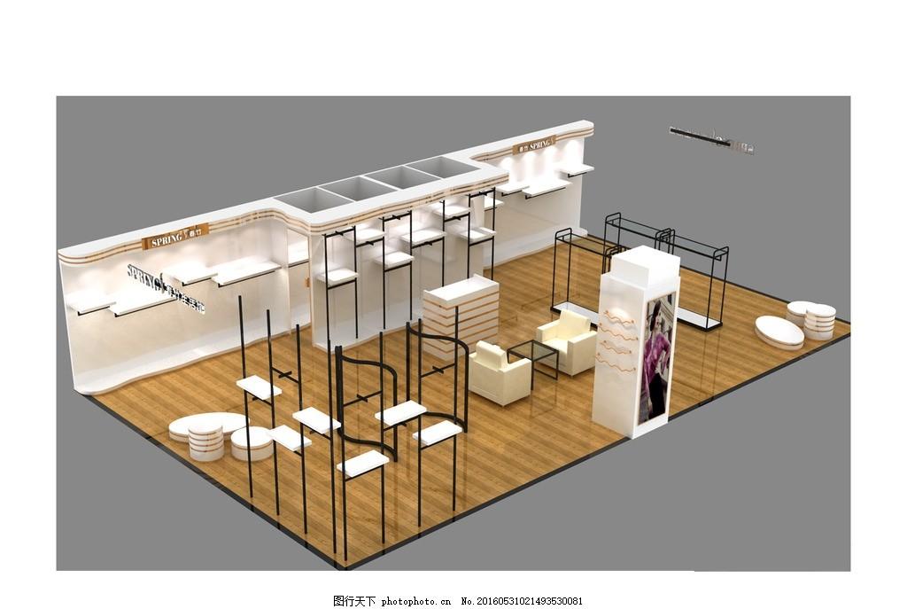 春竹羊绒效果图 女装 展厅 中岛架 展柜 服装 商场 模特 陈列