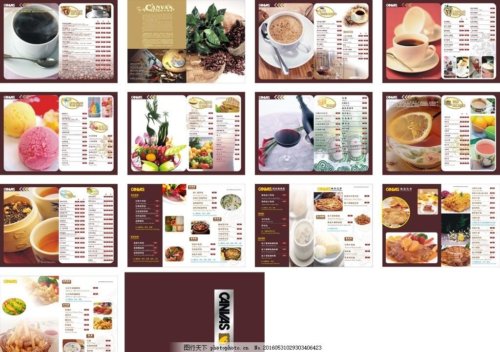 菜单 菜单设计 菜谱 食堂菜单 菜牌 餐饮 背景 点菜单 湘菜 粤菜 菜单