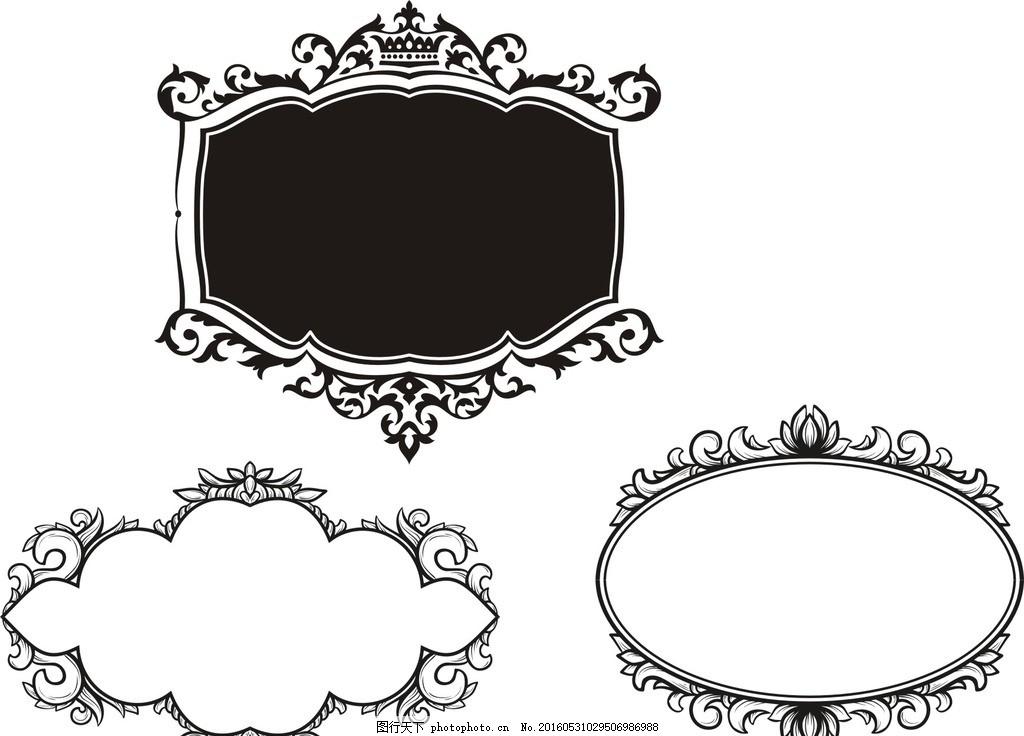 古典花纹边框 复古 线条 婚礼花纹素材 矢量 欧式花纹 婚礼元素
