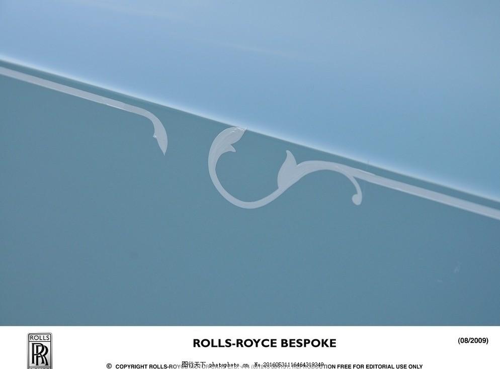 劳斯莱斯的内饰用材 宝马公司旗下品牌 天蓝色 面板 花纹 工业生产