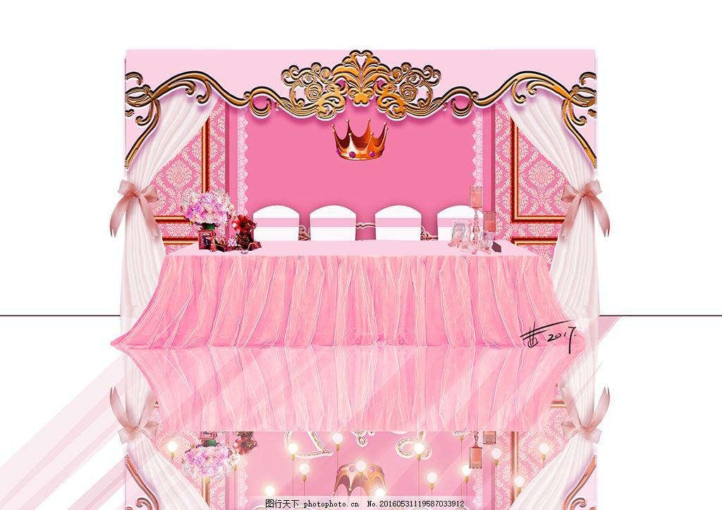 婚礼 婚礼手绘 婚礼签到区 公主梦 粉色 欧式花边 金色边框 纱幔 签到