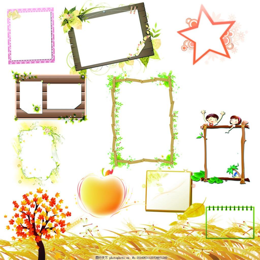 边框 边框设计 淘宝文案背景 手绘花纹 小草 蝴蝶 可爱清新边框