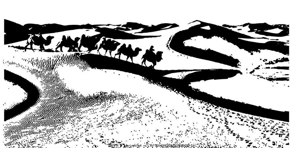 沙漠风景 沙漠 风景 骆驼 人 黑白图 矢量图 设计 自然景观 自然风光