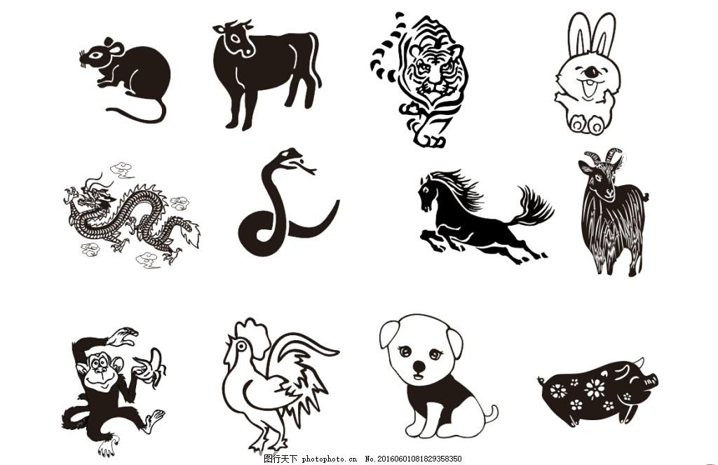 鼠 牛 虎 兔 龙 蛇 马 羊 猴 鸡 狗 猪 十二生肖 矢量图 动物 ai 白色
