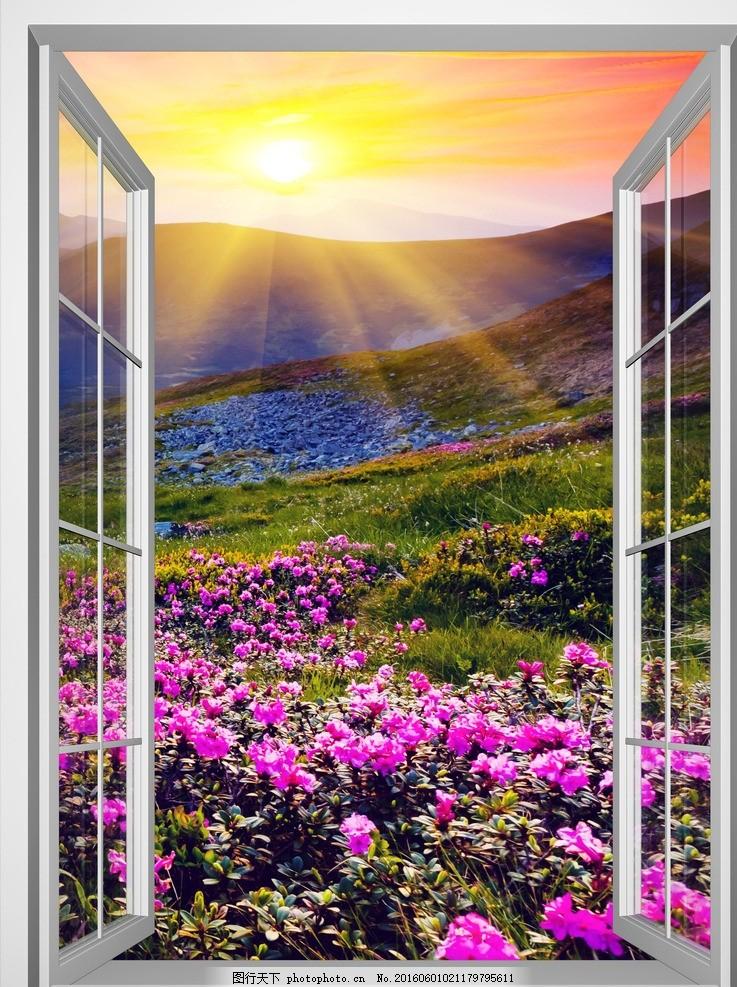 3d窗户风景 3d窗户 3d 窗外 窗户 影楼素材 花海 山峰 日出 太阳 日落