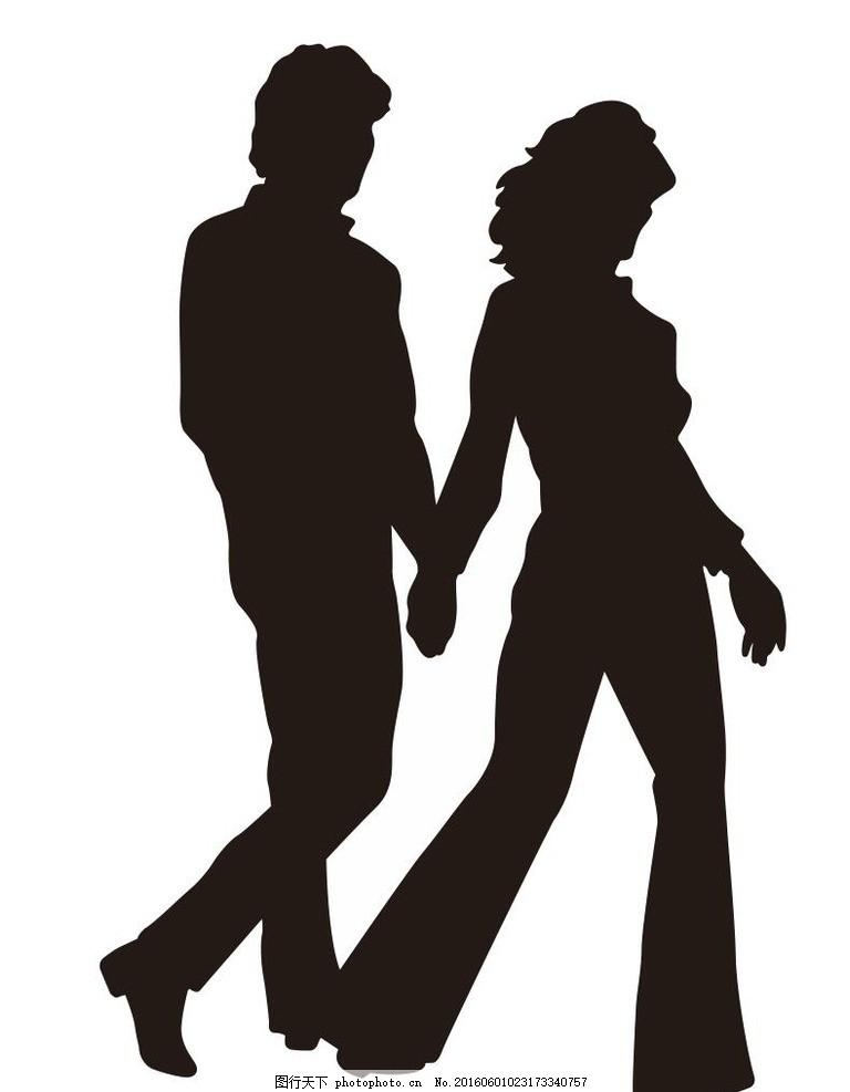 情侣剪影 情侣 手拉手 人物 矢量 体育 运动 活动 插画 简笔画 线条