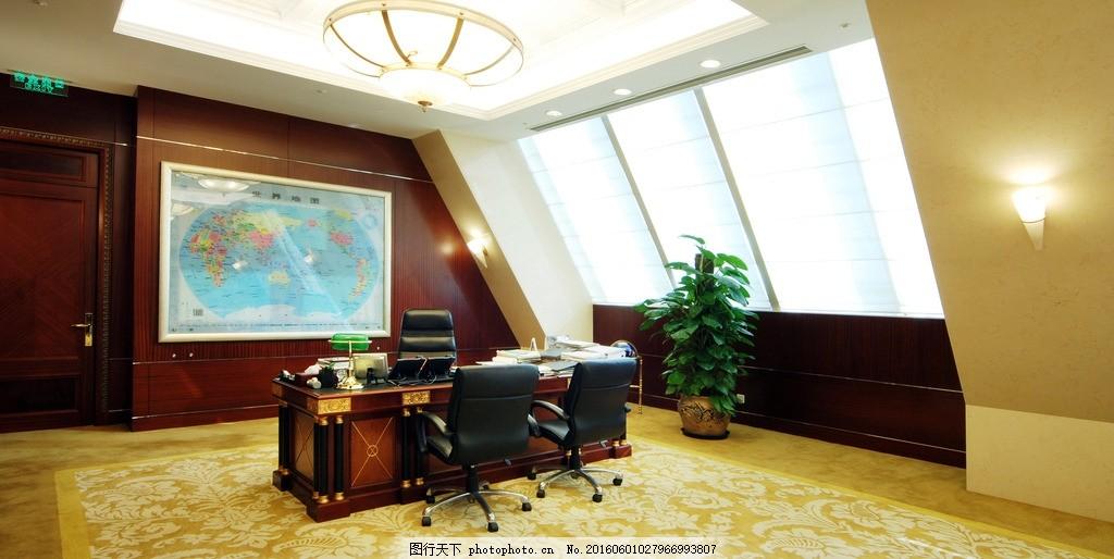 董事长 老板办公室 会所 办公室装修 欧式风格 中式风格 摄影