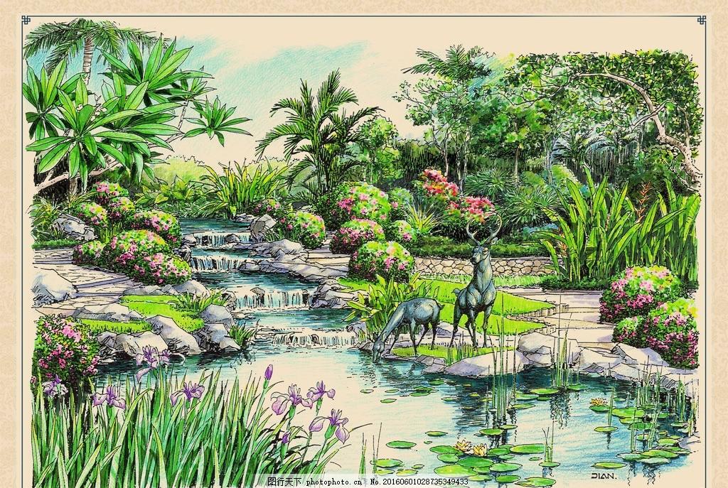 湿地公园景观手绘效果