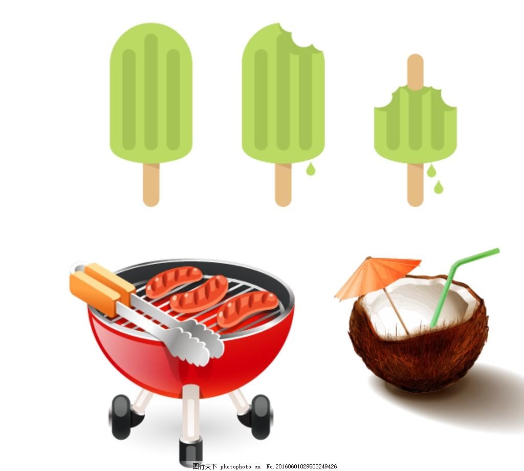电烤肠 椰子 雪糕 卡通素材 可爱 素材 手绘素材 卡通 矢量 抽象设计