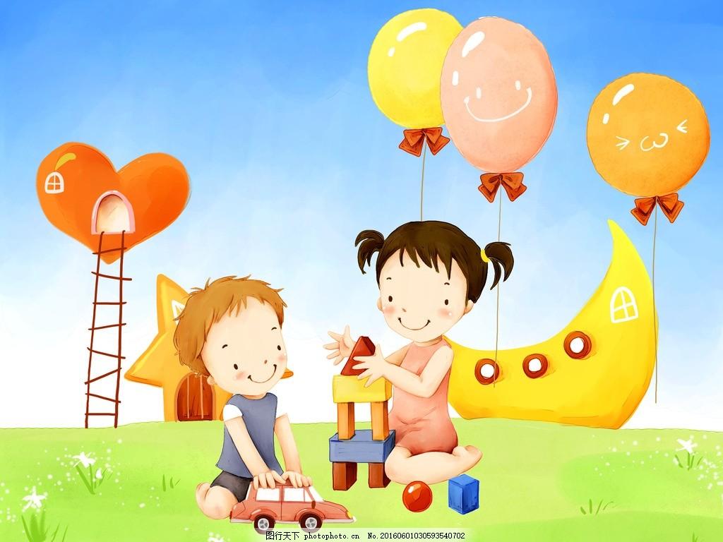 手绘卡通可爱小孩
