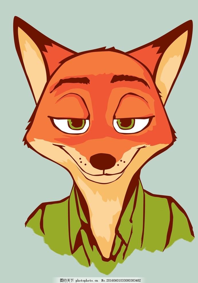 疯狂动物城狐狸正面