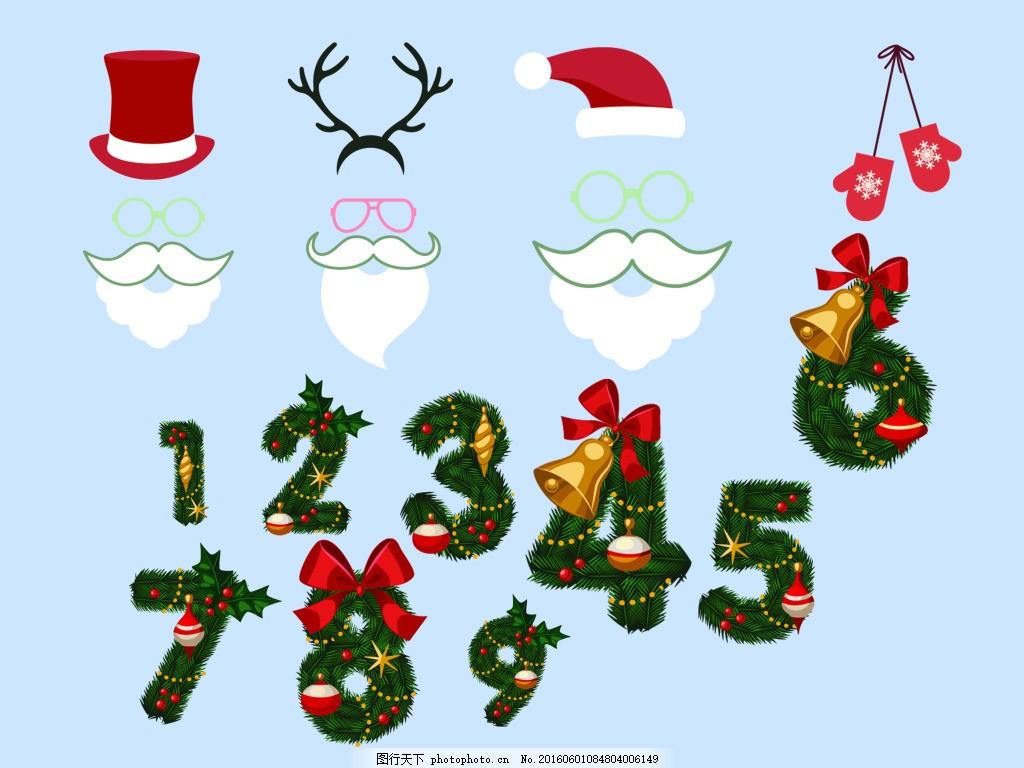圣诞节数字帽子手套