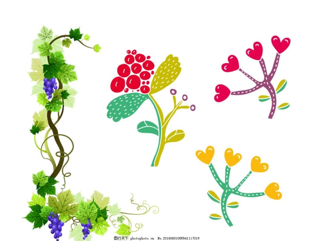 葡萄藤 卡通花朵 卡通素材 可爱 素材 手绘素材 幼儿园素材 卡通装饰