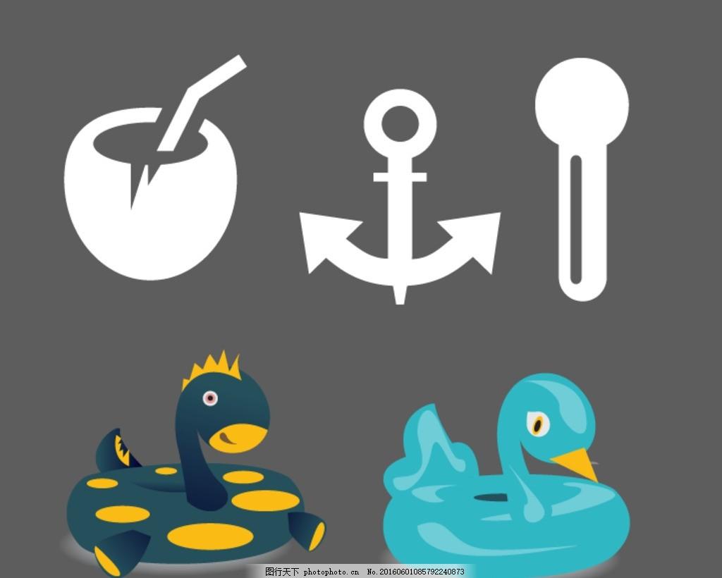 儿童游泳圈 船锚 卡通素材 可爱 素材 手绘素材 卡通 矢量 抽象设计