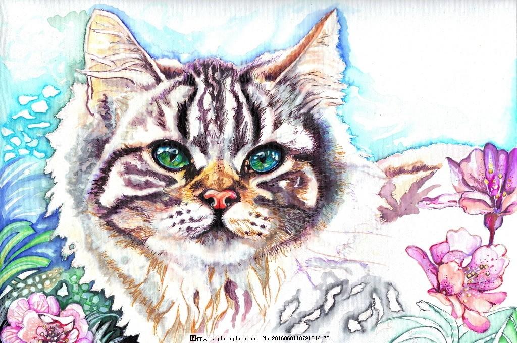 手绘猫 水彩猫 水彩画 画画 猫咪 文化艺术 绘画书法