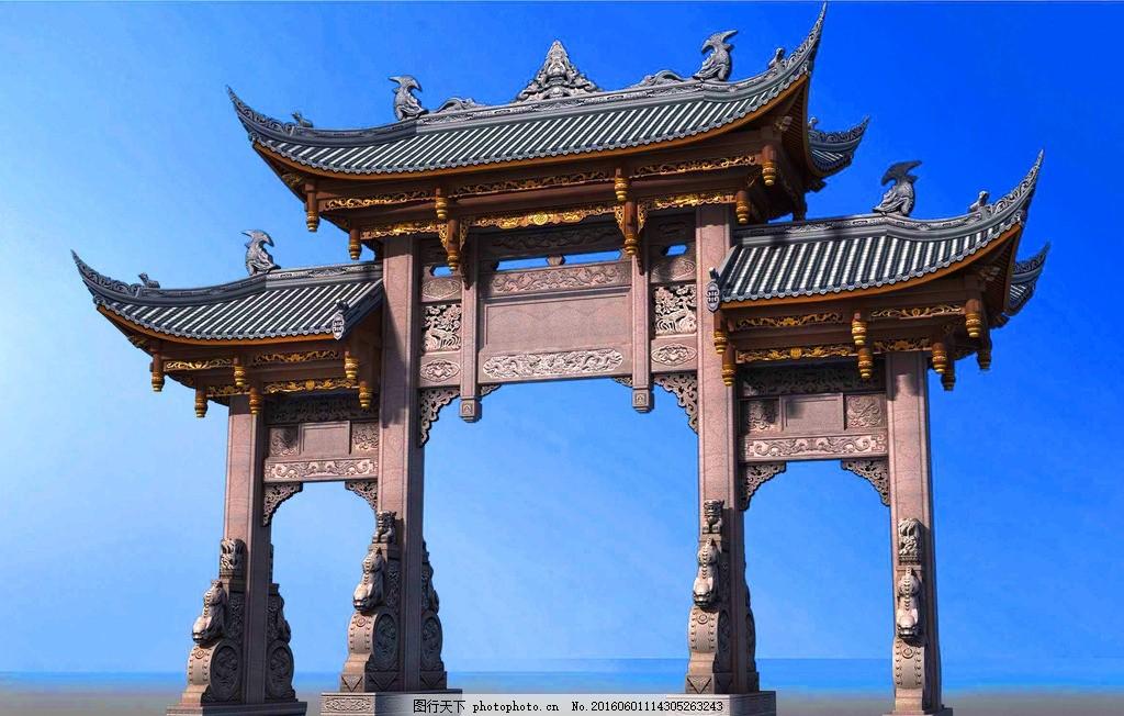古代门 古代牌坊 古代牌楼        牌坊效果图 牌楼效果图 素材 设计