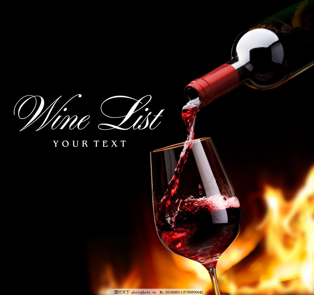 红酒 红酒图片素材 美酒 葡萄酒 洋酒 酒瓶 高脚杯 酒杯 倒酒时