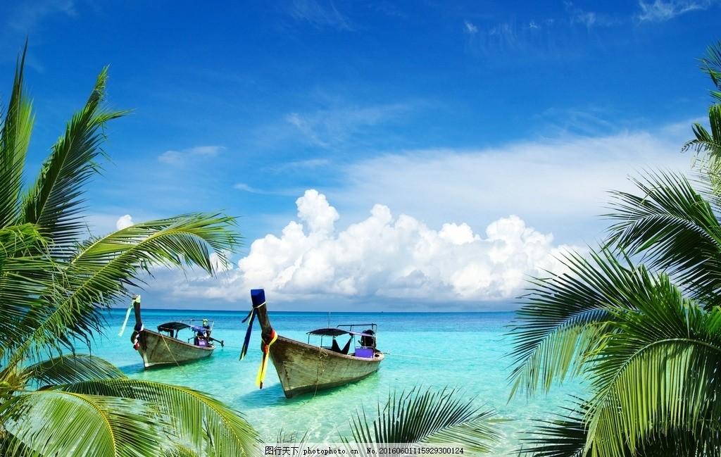海滩 小船 船只 蓝天 白云 海洋 大海 热带 海边 海浪 椰子树
