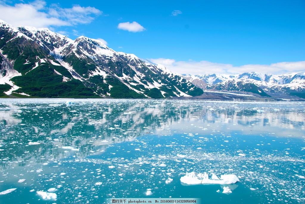 设计图库 高清素材 自然风景  西藏雪山冰川高清图片下载 雪山冰川
