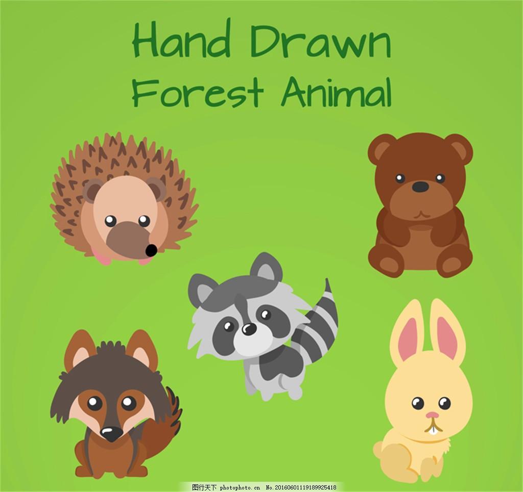 5款可爱森林小动物矢量素材 刺猬 浣熊 兔子 狼 野生动物 矢量图