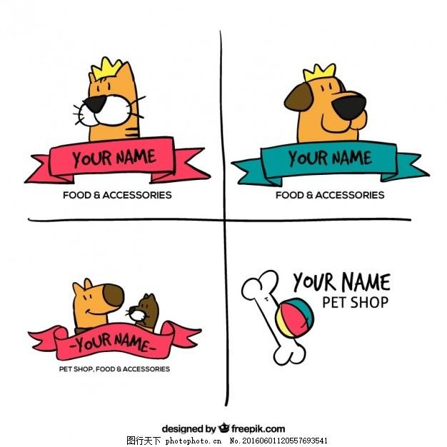 课程绘制的标志的手工店宠物图片广告设计平面体会图片