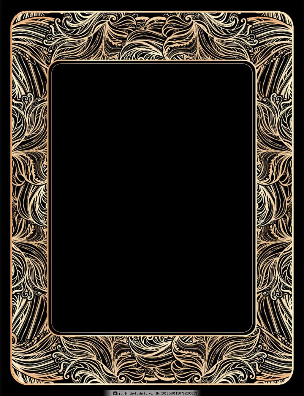 方形金色花纹相框 画框 木画框 油画框 欧式相框 金色相框 边框