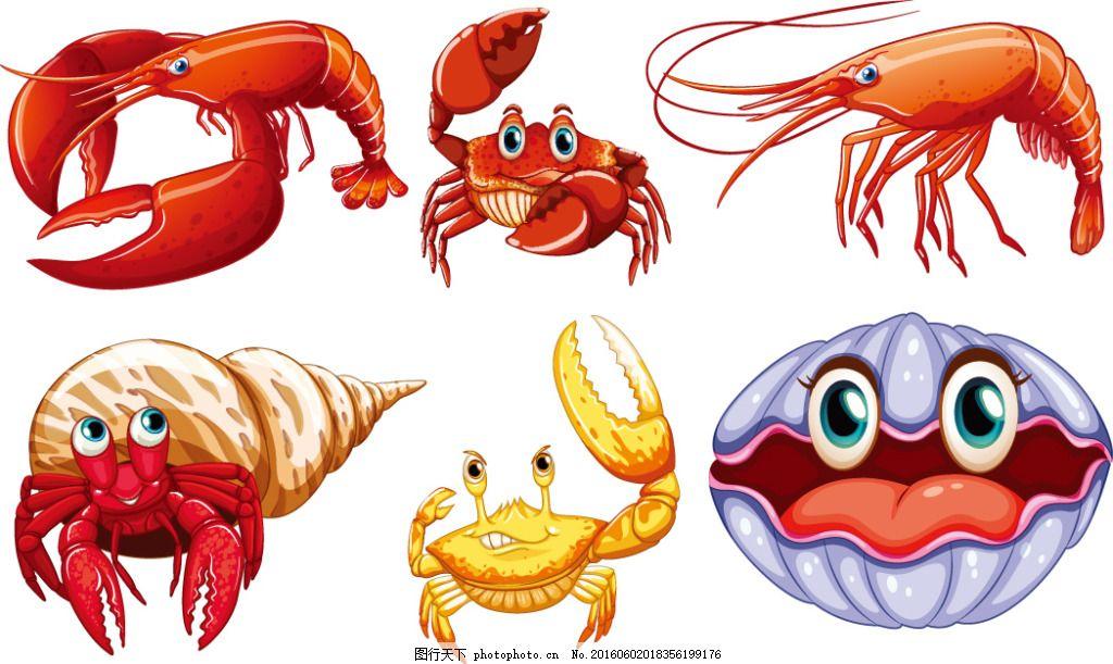 卡通海洋动物漫画 螃蟹 海螺 龙虾 蚌 贝壳 海洋生物 卡通动物漫画