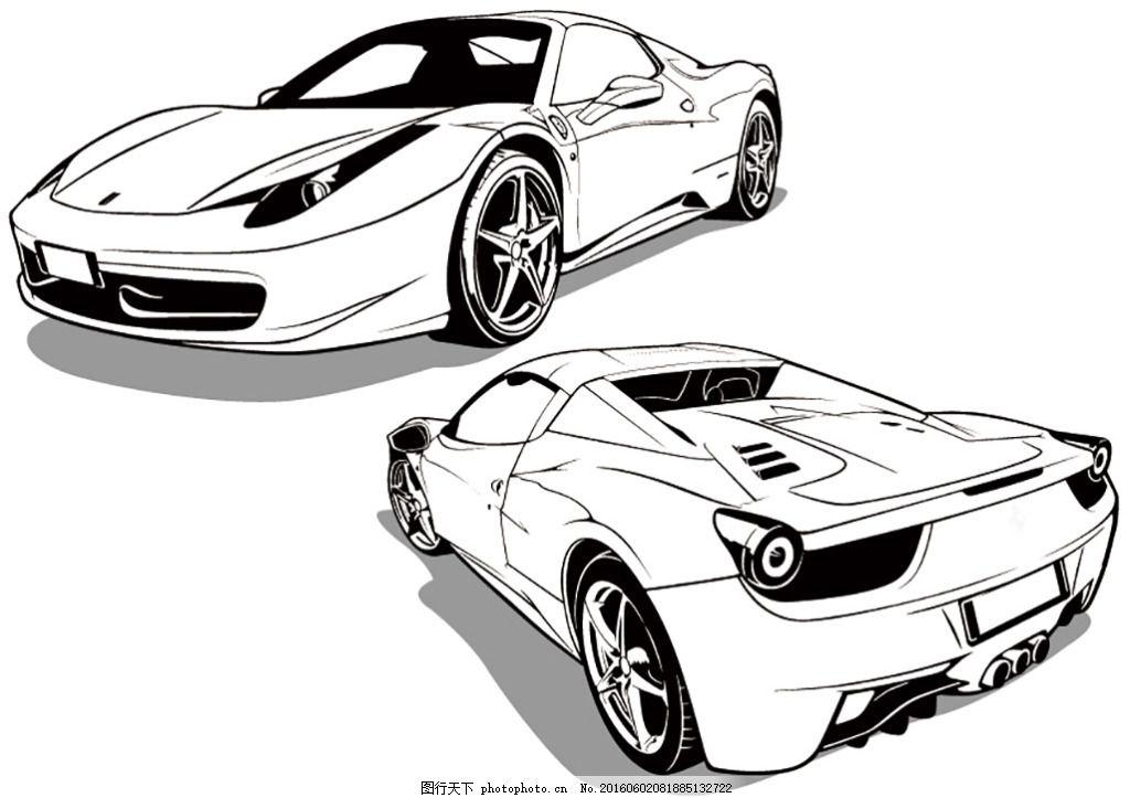 矢量的手绘车 赛车 矢量图 手绘图 车子 线条