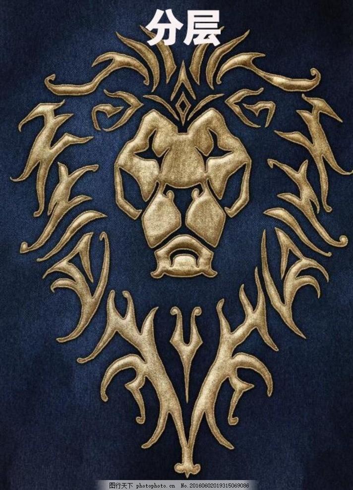 魔兽电影logo 魔兽 崛起 魔兽世界 魔兽争霸 兽人 兽族 英雄 部落
