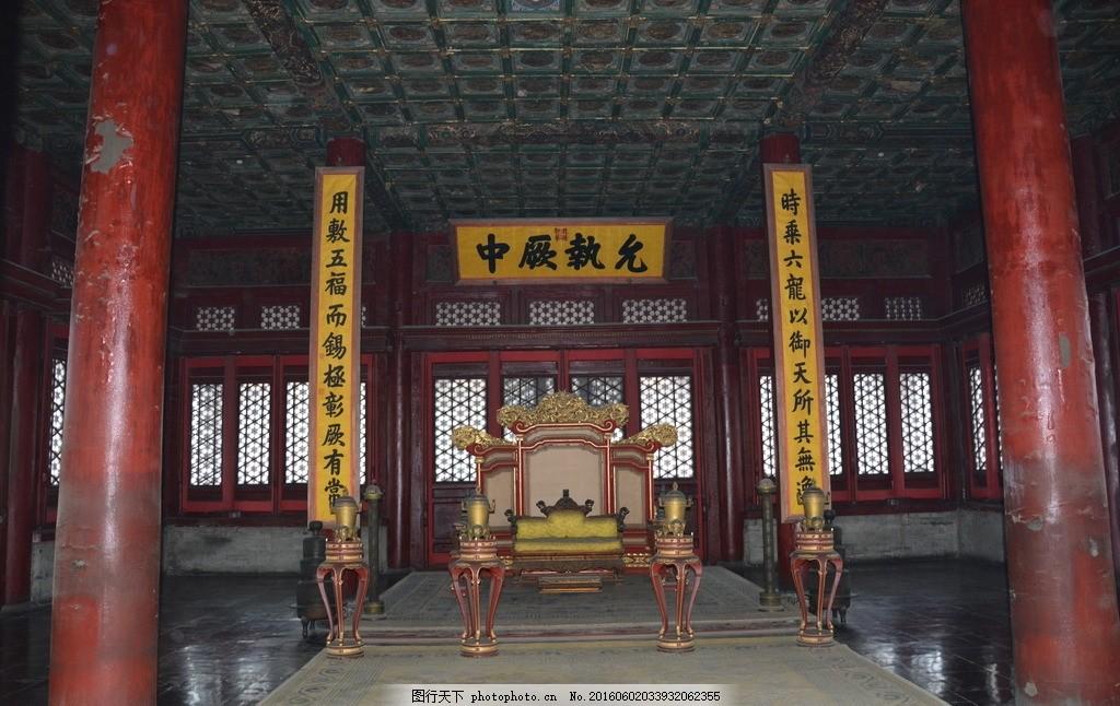 北京故宫 北京 故宫 室内 皇宫 风景名胜 古建筑 太和殿 北京 摄影