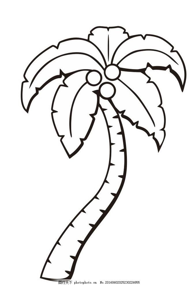 椰树 椰子树 海南 插画 简笔画 线条 线描 简画 黑白画 卡通