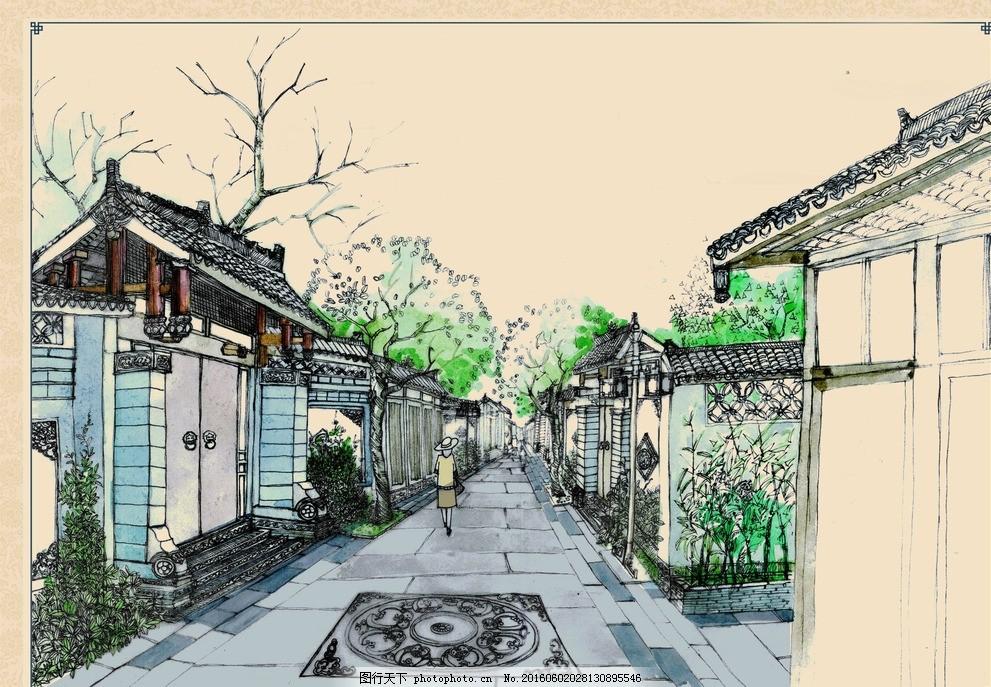 古城街道手绘效果 建筑 园林 老宅 老房子 明清风格 树木 院子