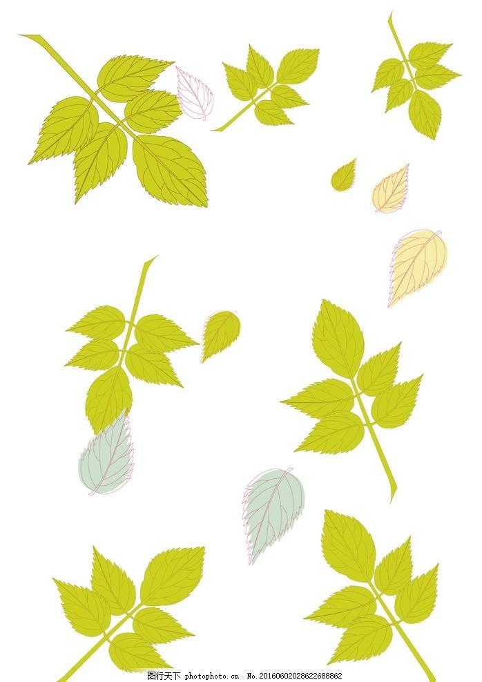 树叶手绘矢量素材 树叶 手绘素材 矢量素材 矢量图 绿叶 叶子 设计