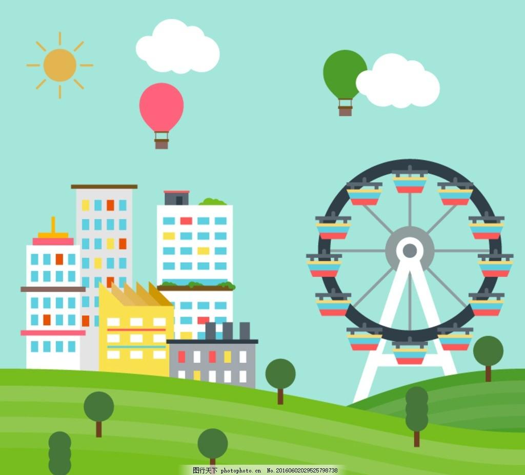 太阳 云朵 热气球 摩天轮 楼房 树木 郊外 风景 草地 扁平化 卡通