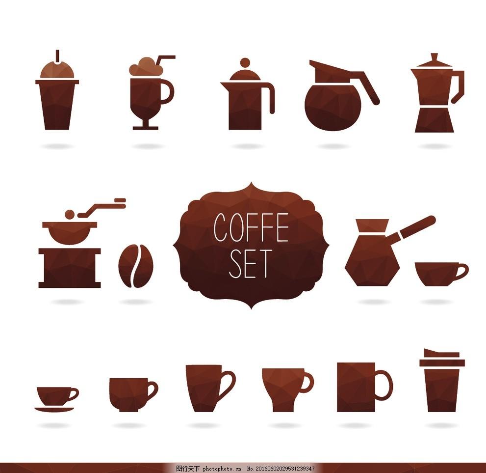 咖啡 煮咖啡 咖啡店 咖啡豆 手绘水壶 水壶 壶 茶壶 碗 小碗 大碗 小