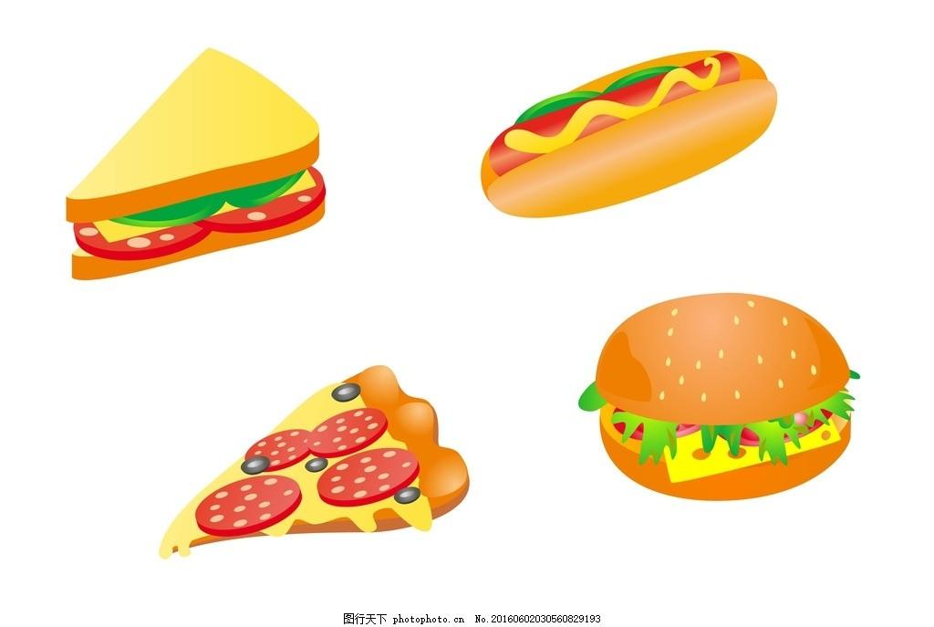 西式快餐 三明治 热狗 披萨 汉堡 卡通设计 矢量素材 小素材 设计图片