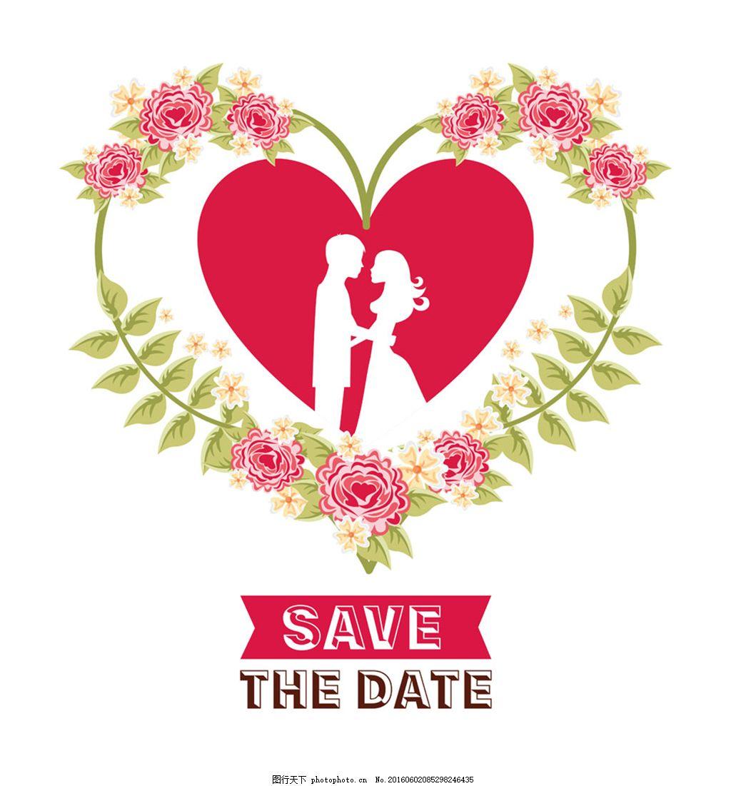 情人节素材矢量素材 情人节素材模板下载 婚礼 快乐情人节 贺卡设计