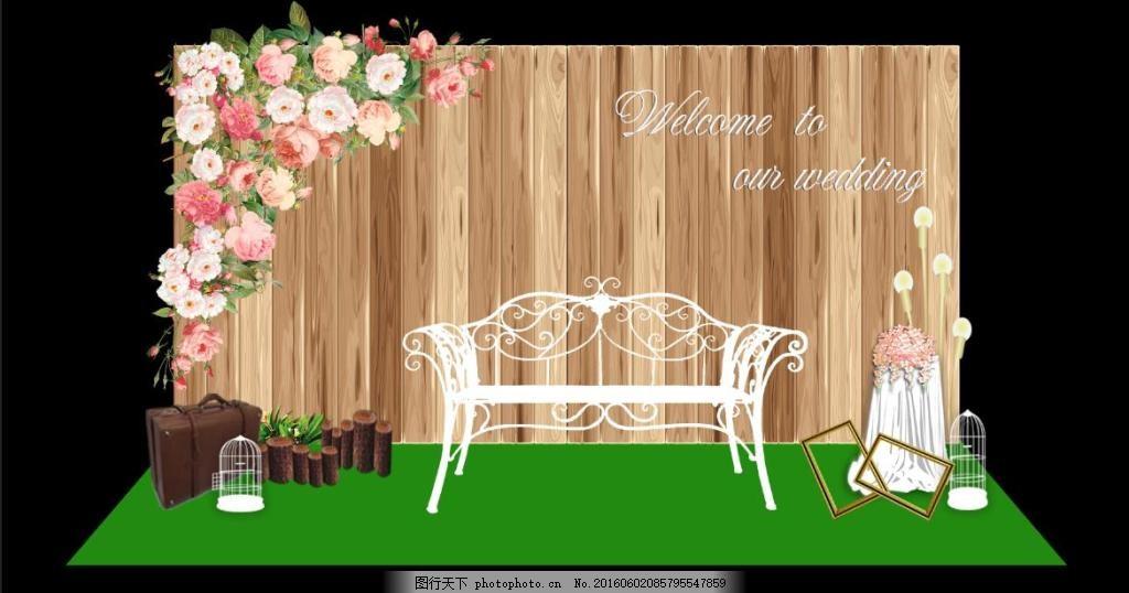 森系留影区 森系 婚礼 婚庆 留影区 签到区 木纹 花 绿色 铁艺