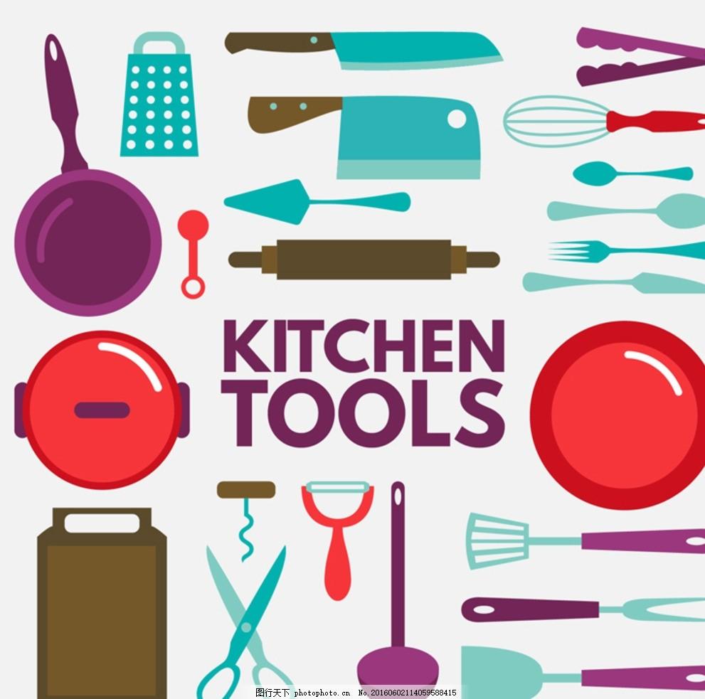厨房 厨房矢量 厨房用品矢量 锅碗瓢盆矢量 图标 矢量趣多多 标志图标图片