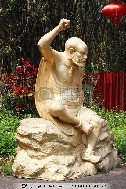 台湾雕塑艺术家 李争