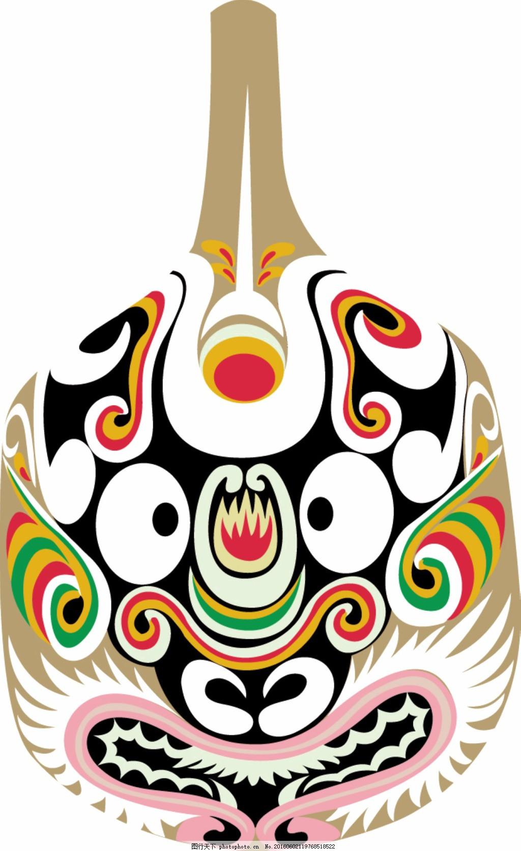 色彩罐子型京剧脸谱 色彩 京剧脸谱 装饰图案 设计元素      logo图片