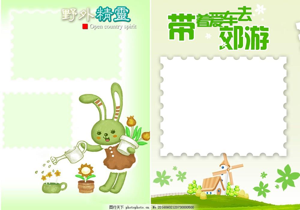 绿色儿童幼儿园成长档案 成长档案 幼儿园 幼儿园档案 可爱 卡通画