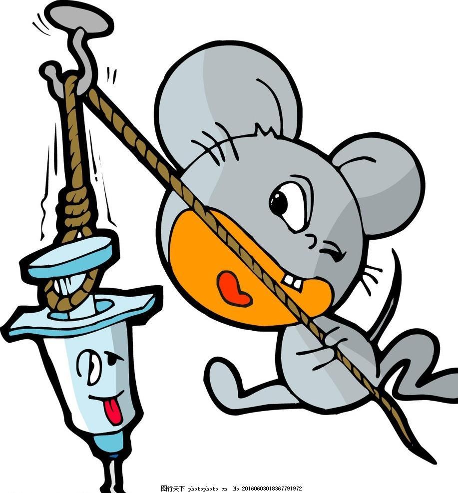 老鼠 打针 可爱 钉子 灰色 设计 动漫动画 动漫人物 100dpi jpg