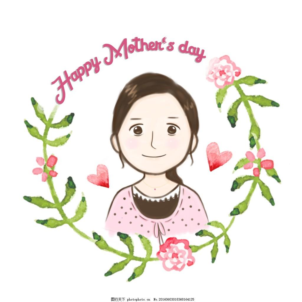 人物手绘 手绘板 可爱 礼物 水彩花朵 水彩心 简约