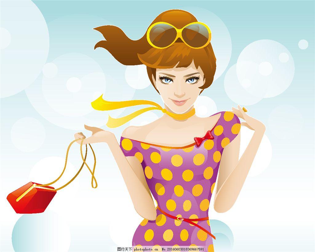 提着包的卡通美女 时尚美女 美女插画 卡通美女漫画 人物插画 人物插图